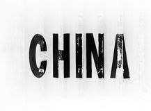 Black and white China delivery container textured background Stock Photo