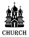 Black and white church icon Royalty Free Stock Images