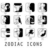 Black and white color zodiac icons Stock Photography