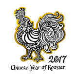 Black and white Golden rooster on white background. 2017. Vector art Stock Photography