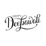 Black and white hand lettering inscription Happy Deepawali to in. Dian fire festival, calligraphic vector illustration stock illustration