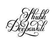 Black and white hand lettering inscription Shubh Deepawali Stock Image