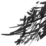 Calligraphy inked black and white monochrome vector background texture.  Royalty Free Stock Photography