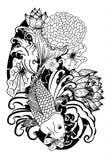 Black and white Koi carp fish vector. Japanese Tattoo with sakura and lotus flower,chinese tattoo with marigold flower,chinese fish and wave Royalty Free Stock Photo