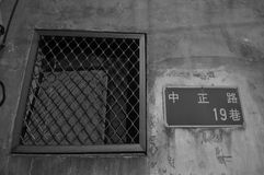 Black and White old house window with sign board. Old house window with sign board in black and white tone. The street number is 19 Royalty Free Stock Images