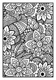 Black and white pattern. Royalty Free Stock Image