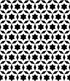 Black & white seamless ornament texture. Vector monochrome seamless pattern, black & white contrast ornament texture. Abstract endless background in oriental Vector Illustration