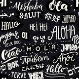 Black and white seamless pattern. International multicultural communication. Word hello in different languages of the. World. Monochrome texture for hostel Royalty Free Stock Photography