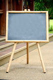 The Blackboard. Royalty Free Stock Images