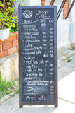Blackboard menu on a Coffee shop. A blackboard menu on a Coffee shop Stock Photo