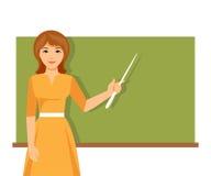 blackboard nära lärare också vektor för coreldrawillustration Arkivbild