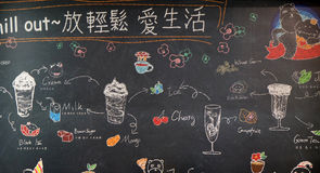 Blackboard with offerings of a restaurant in shopping mall in Hangzhou city, China Royalty Free Stock Image