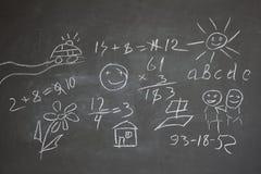 Blackboard z children rysunkami Zdjęcia Stock