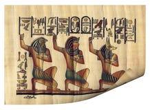 Blad van papyrus 2 Stock Illustratie
