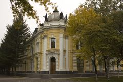 Blagovešcensk, Russia, centro di istruzione estetica Immagini Stock