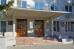 Blagoveshchensk, Ρωσία, 21 Οκτωβρίου, 2017 Ενθαρρύνετε του κυβερνήτη περιοχών Amur και του Προέδρου της Ρωσικής Ομοσπονδίας στοκ εικόνα
