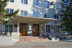 Blagoveshchensk, Россия, 21-ое октября 2017 Воспитайте губернатора области Амура и президента Российской Федерации в стоковые изображения rf