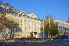 Blagoveshchensk, Россия, 21-ое октября 2017 Суд арбитража области Амура стоковые изображения rf