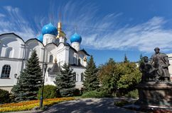 Blagoveshchensk cathedral in the Kazan Stock Photo