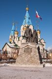 BLAGOVESHCHENSK. CATHEDRAL OF THE LADY DAY OF THE BLESSED VIRGIN. And monument to founders of the city count Muravyevu-Amrsky and bishop Saint Innokenti Stock Photography
