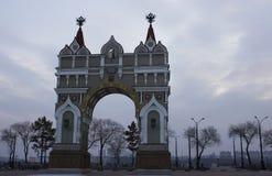 Blagoveshchensk, Extremo Oriente ruso, arco triunfal Fotos de archivo libres de regalías