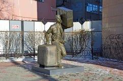 Blagoveshchensk, Rusia, octubre, 21, 2017 Monumento a la lanzadera en Blagoveshchensk en la calle de 50 años de octubre en Bla Imagenes de archivo