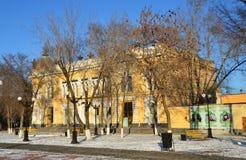 Blagoveshchensk, Rusland, 21 Oktober, 2017 Centrum van esthetisch onderwijs van kinderen In het jaar van 1897 - winkel van commer royalty-vrije stock foto