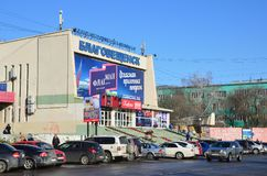 Blagoveshchensk, Russia, October, 21, 2017. Cinema and concert complex `Blagoveshchensk`. Blagoveshchensk, Russia, cinema and concert complex `Blagoveshchensk Royalty Free Stock Photos