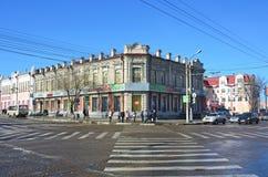 Blagoveshchensk, Russia, October, 21, 2017. Shop `the goods for the house` on Amurskaya street in Blagoveshchensk Royalty Free Stock Image