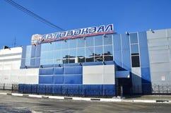 Blagoveshchensk, Russland, Oktober, 21, 2017 Busbahnhof in Blagoveshchensk Stockbild