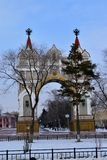 Blagoveshchensk-Stadt Stockfotos