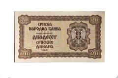blanc serbe d'isolement par dinar de fond vieux Images stock