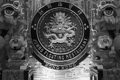 Blanco flotante enorme del negro del dragón de Hong Kong del restaurante Imagen de archivo