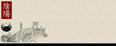 Blanco negro de Yin Yang de la bandera libre illustration