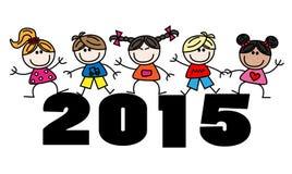 Blandade etniska barn 2015 Arkivbild