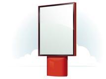 Free Blank Advertising Billboard Royalty Free Stock Photography - 16707207