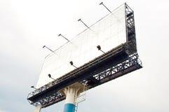 Free Blank Big Billboard Stock Photo - 15812970