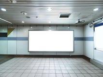 Blank Billboard Royalty Free Stock Photo