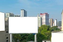 Blank billboard advertisement Royalty Free Stock Photography
