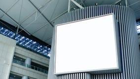 Blank billboard. Advertising blank billboard in commercial building hall stock photo