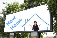 Blank billboard in city Royalty Free Stock Image