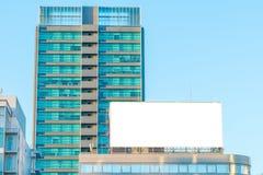 Blank billboard in city. Stock Image
