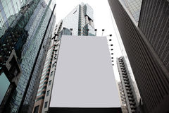 Blank billboard in a city Stock Photos
