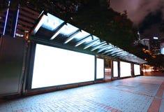 Blank billboard at night. Blank billboard in city at night stock image