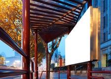 Blank billboard at night Stock Image