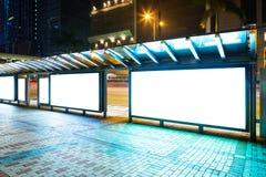 Blank billboard at night Royalty Free Stock Photography