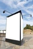 Blank billboard in a park Stock Photo