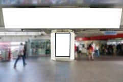 Blank billboard or poste Stock Photos