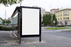 Blank billboard in the street Royalty Free Stock Photos