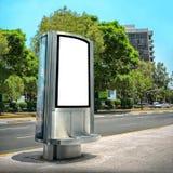 Blank Billboard. Street blank billboard ready for your advertisement Stock Image